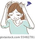 Annoying woman holding a head 55482781