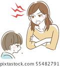 아이를 꾸짖는 여자 일러스트 55482791