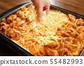 치즈 닭 갈비 55482993