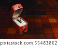 Diamond ring in a tiny retro box on wooden. 55483802