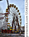 Old ferris wheel in the ghost town of Pripyat. Consequences of the accident at the Chernobil nuclear 55485226