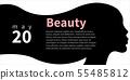 beauty salon, spa 55485812