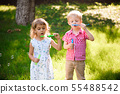 Kid and friends play a bubble in playground 55488542