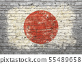 Flag of Japan painted on brick wall 55489658