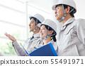 Businesswoman, helmet, general contractor, construction industry 55491971