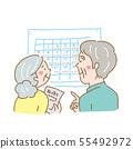 Senior couple looking at medicine calendar 55492972