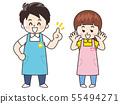 보육사의 남녀 55494271