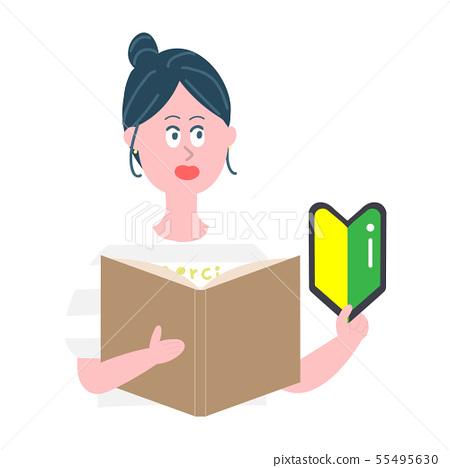 초보자 마크와 책을 가진 여자 55495630