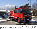 소방차 (나가노 현 시나노 마치) 55497334