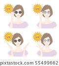 做紫外保护的妇女的例证 55499662