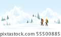 Mountain couple climbers with backpacks walking 55500885