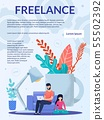 Freelance Job, Remote Work at Home Office Brochure 55502392