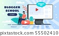 Online Blogger School Landing Page for E-Learning 55502410