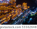 Modern skyline of city of Chongqing in China  55502648