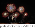Fantastic Multicolor Firework Celebration from the big boat over the sea, celebration concept 55503733