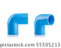 New blue PVC connector for water pipe isolated on white 55505213