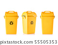 New yellow plastic trash with black recycle logo 55505353