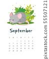 September calendar flat vector illustration 55507121