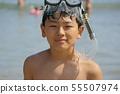 여름 방학 Summer Vacation 55507974