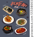Korean food menu restaurant. Korean food sketch 55508003