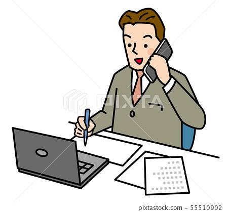 일 사무직 55510902