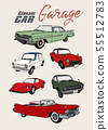 Classic car, hand draw sketch vector. 55512783
