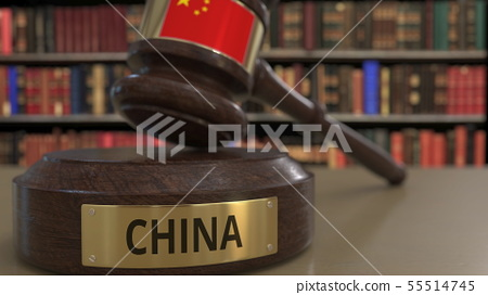 Flag of China on judges gavel in court. National justice or jurisdiction related conceptual 3D 55514745