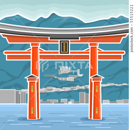 Vector poster for Japan 55515221
