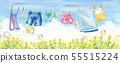 푸른 하늘 아래에서 놀고 빨래 여러가지 비누 방울 (스커트, 수건, 양말, 바지, 데님, 아동복, 캬미소 55515224