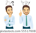 Young businessman thinking and having great idea 55517608