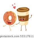 Cute doughnut and coffee fun food mascot character 55517611