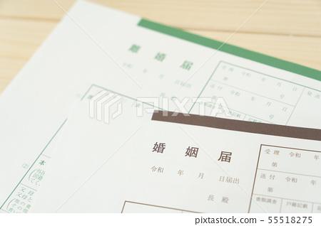 婚姻登記和離婚登記 55518275