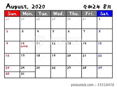 日历2020年决定2年8月A尺寸 55518478
