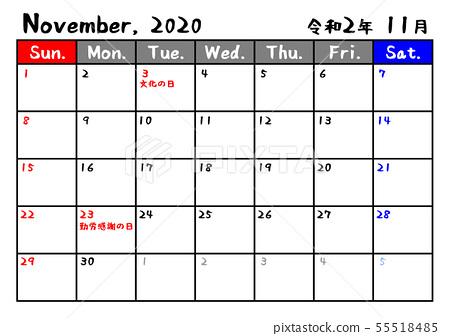 日历2020年11月2日决定A尺寸 55518485