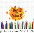 Back to school card 55518676