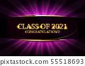 Class of 2021 Congratulations Graduates 55518693