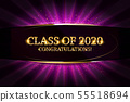 Class of 2020 Congratulations Graduates 55518694