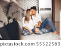 Beautiful couple at home 55522563