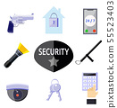 Security work icons  55523403