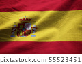 Closeup of Ruffled Spain Flag 55523451