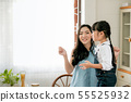 Asian little girl dance with mother in kitchen 55525932