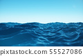 Sea wave low angle view. Ocean water background. View from below, view of a clear blue sky with. Sea 55527086