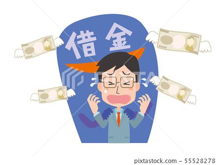 채무 대출 돈 남성 고민 55528278