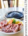 Genghis Khan Ulsan Jersey Barbecue Restaurant 55531279