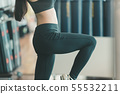 gym 55532211