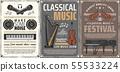 Piano, violin, harp music instruments, microphones 55533224