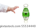 Child pulls his hand to a dangerous substance. 55534440