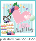 Birthday Card with cake and heart 55534555