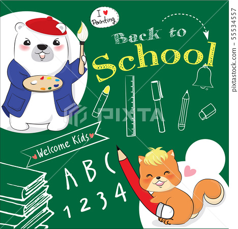 Back to school bear and friend 55534557