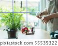 玩具消毒 55535322